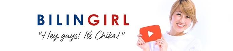 バイリンガール英会話 | Bilingirl Chikaのチャンネル画像